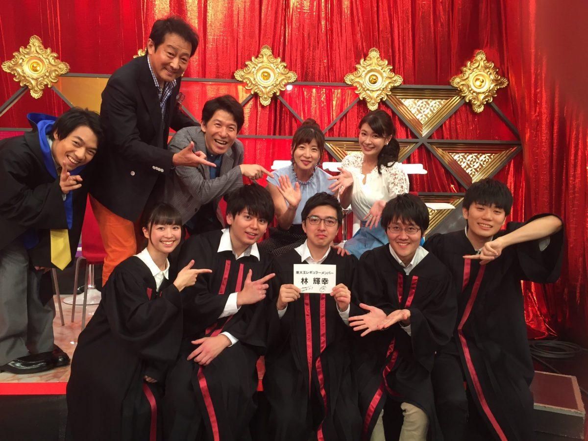 『東大王』10連勝をかけた大一番!ジャスコ林の涙と伊沢の笑顔