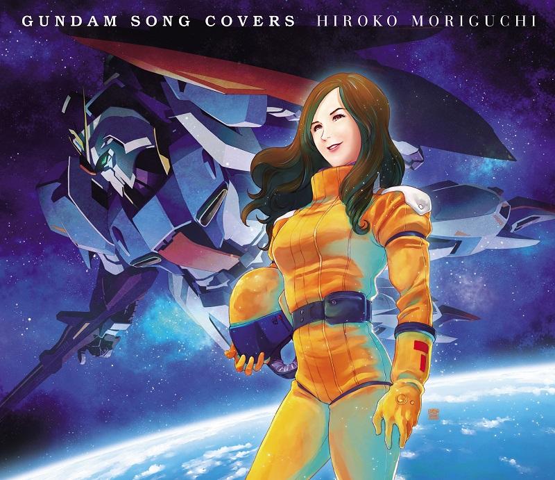 森口博子、『Zガンダム』主題歌の「予言的」エピソードとは?
