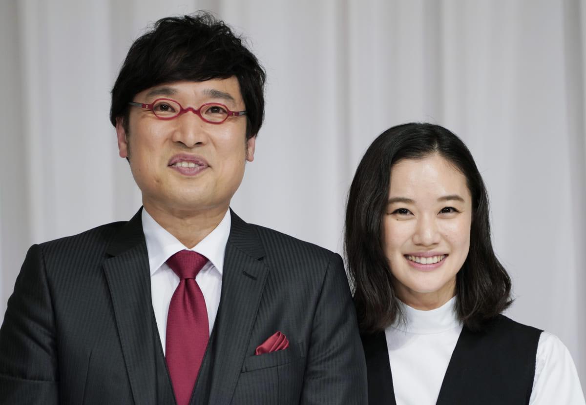 一問一報/山里亮太&蒼井優