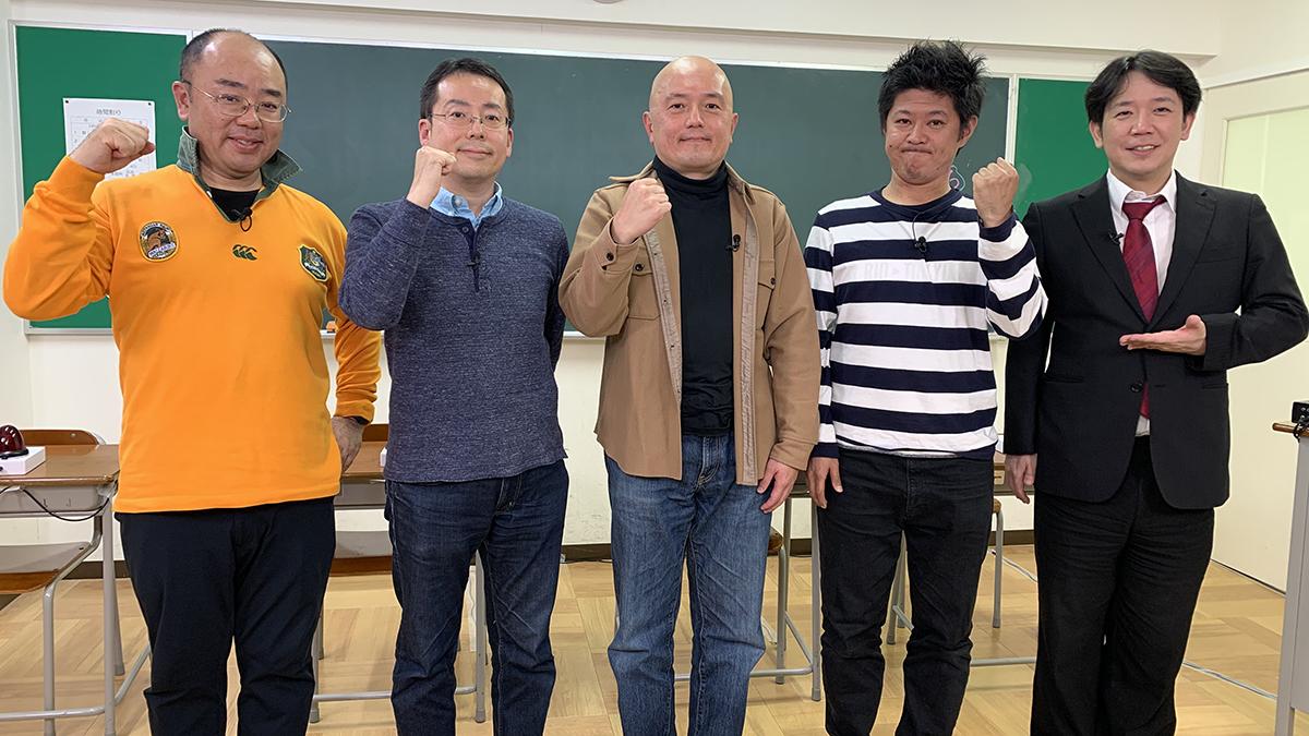 QUIZ JAPAN TVのオリジナルクイズ番組「魁!!クイズ塾」第56回は「ベテラン社会人大会」!