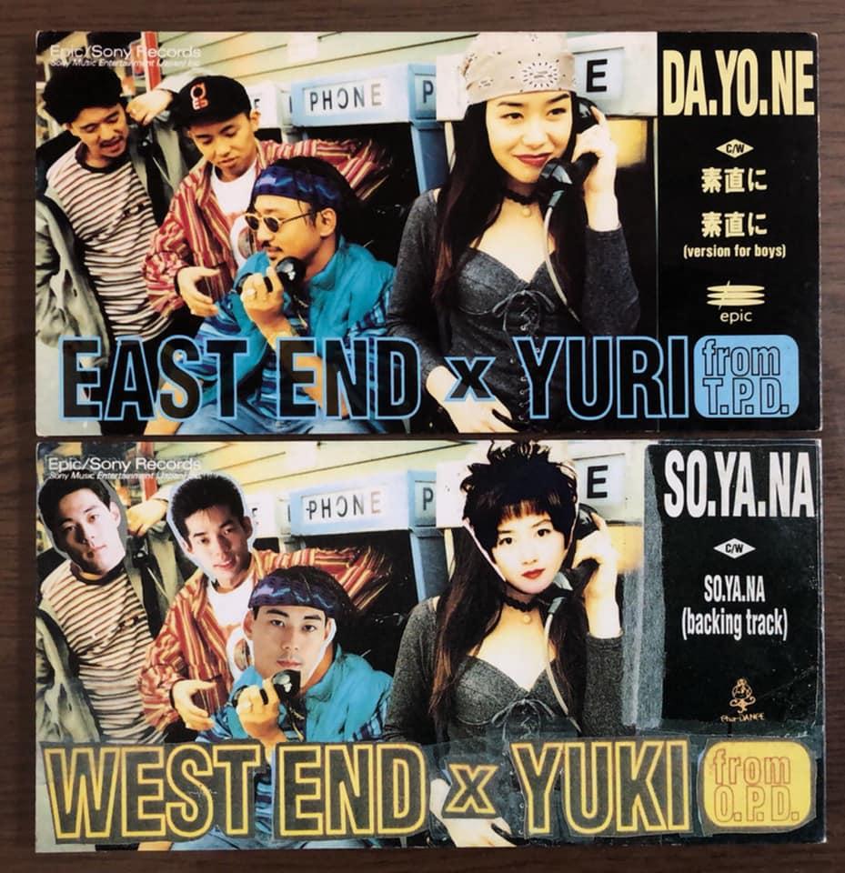『DA.YO.NE』の博多弁バージョンを歌っていた人気お笑い芸人は?