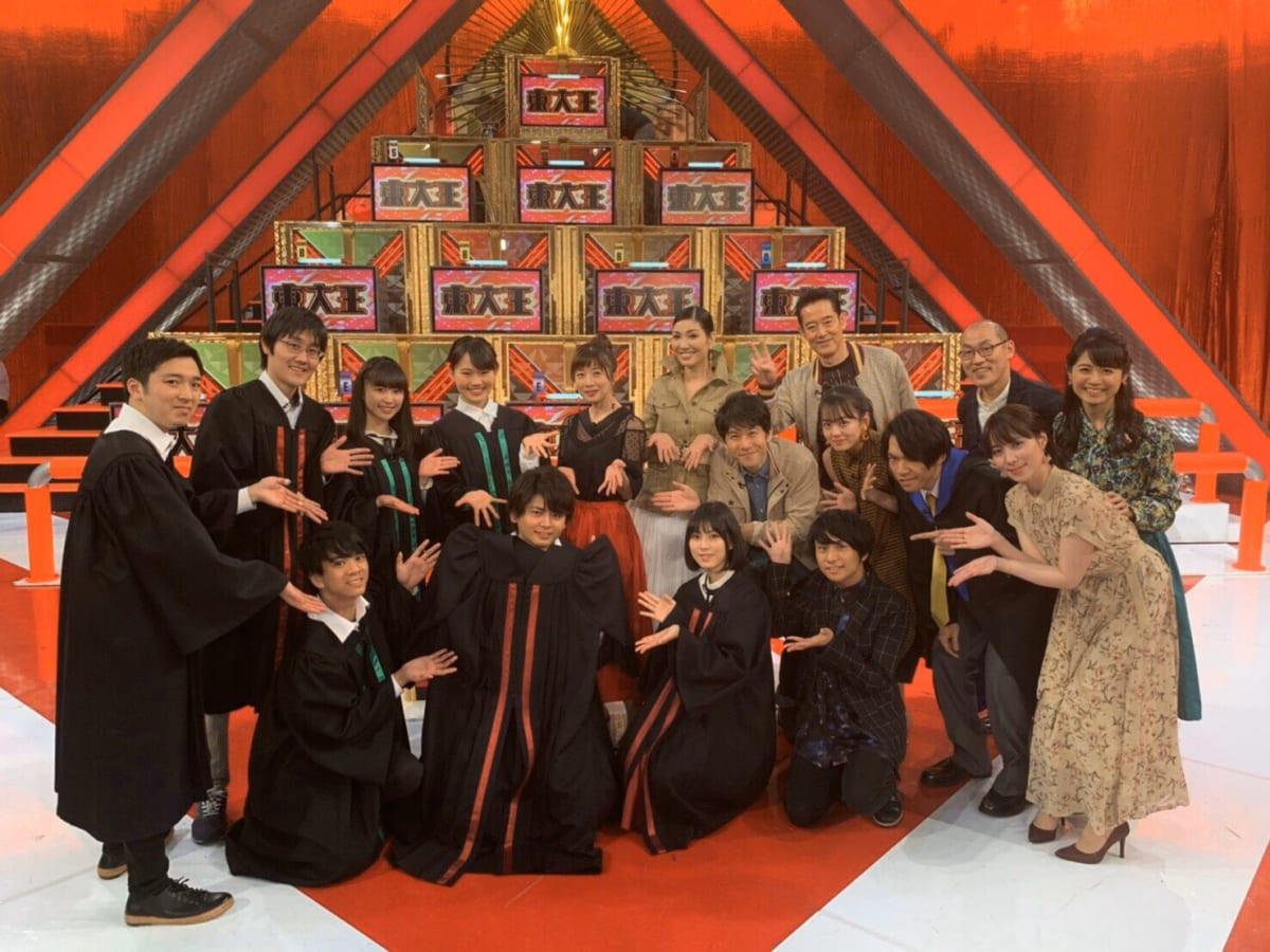 『東大王』鶴崎が大将、砂川が正規メンバーに!新生東大王チーム誕生