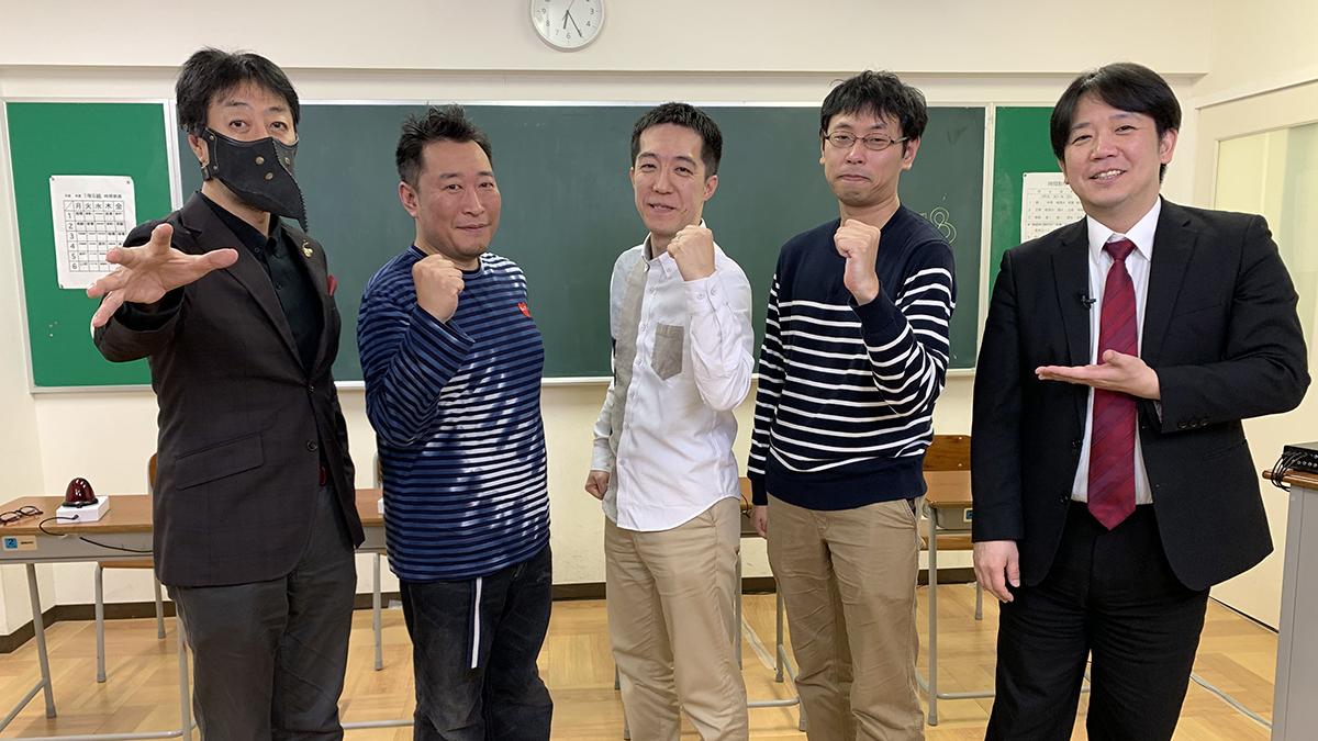 QUIZ JAPAN TVのオリジナルクイズ番組「魁!!クイズ塾」第58回は「社会人大会」!