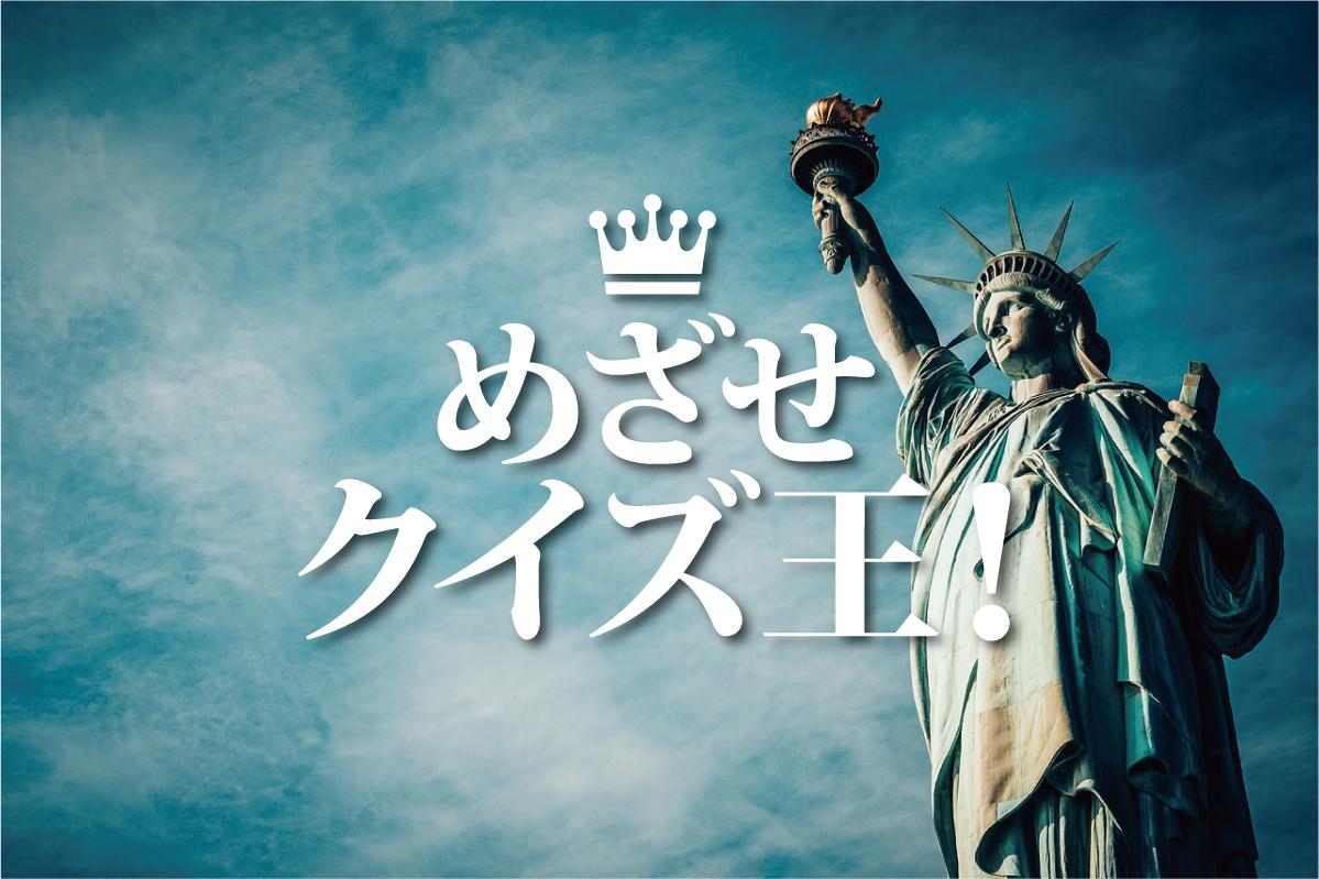 織田信長の妹であるお市の方は2人の武将に嫁ぎましたが、それは浅井長政と誰でしょう?