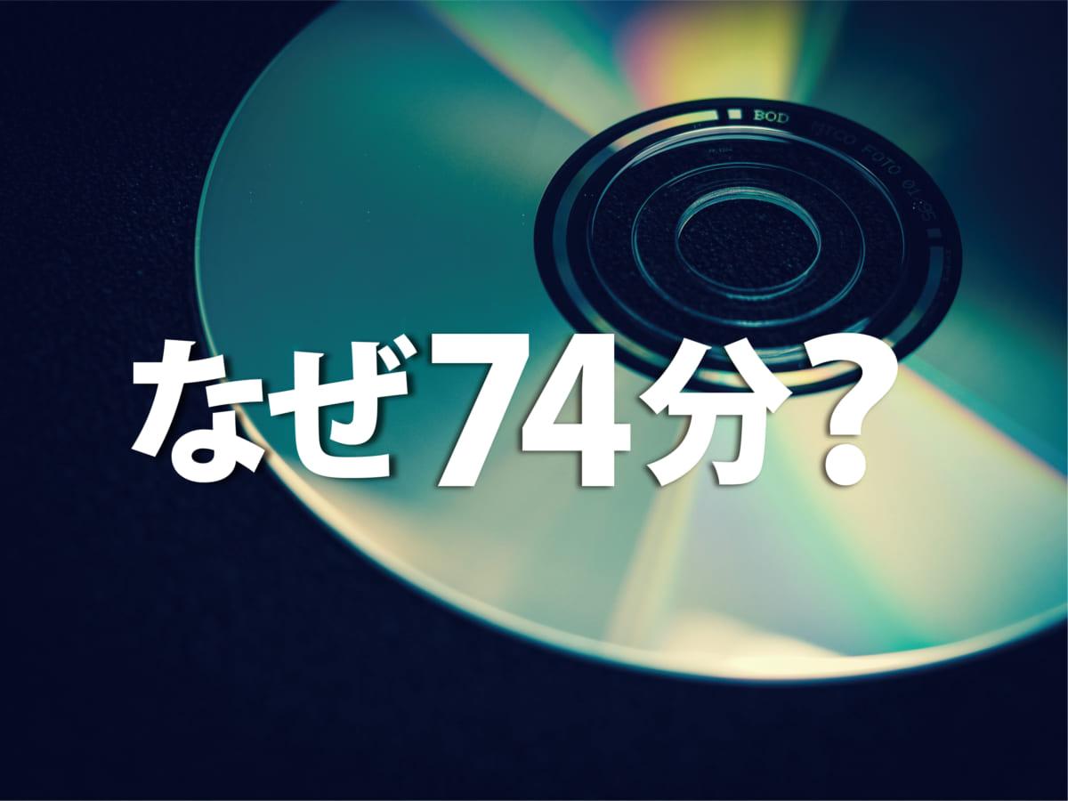 一問一報/CD