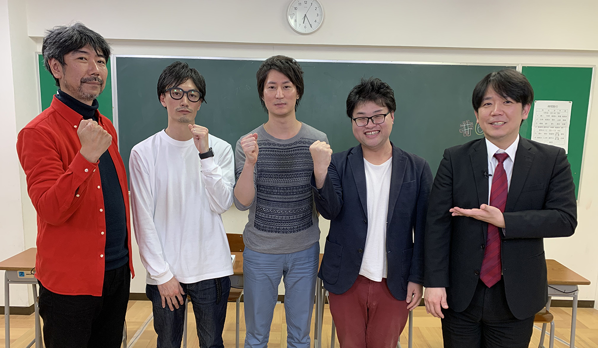 QUIZ JAPAN TVのオリジナルクイズ番組「魁!!クイズ塾」第60回は「SODALITE会員大会」!