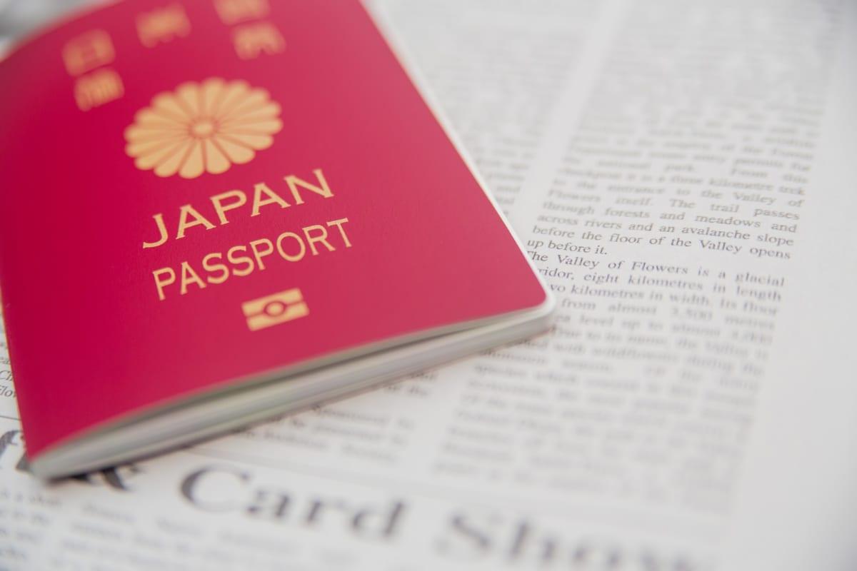 一問一報/パスポート
