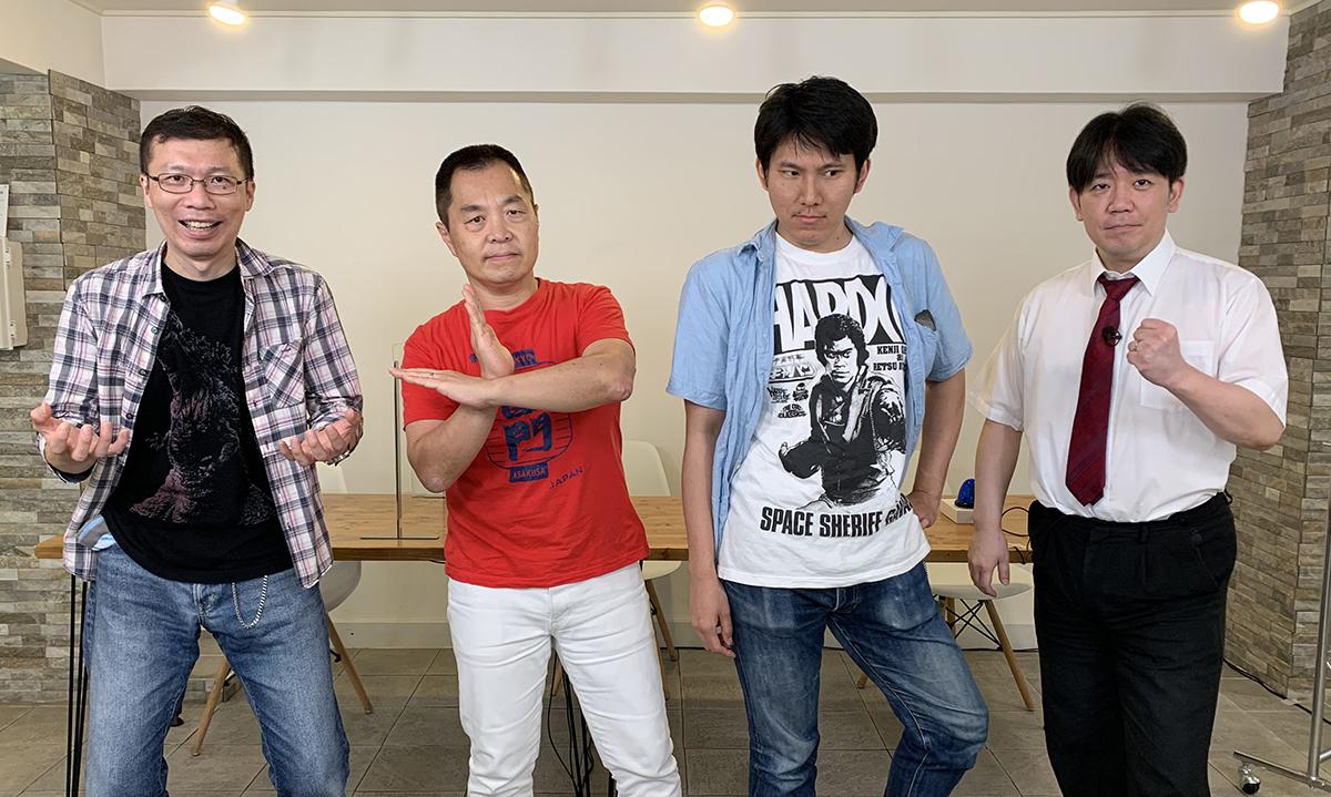 特撮マニアNo.1決定戦!ネットクイズ番組「魁!!クイズ塾」第61回「カルトクイズ大会 怪獣・特撮ヒーロー」