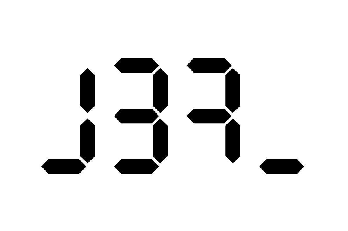 脳トレ_デジタル文字20210101