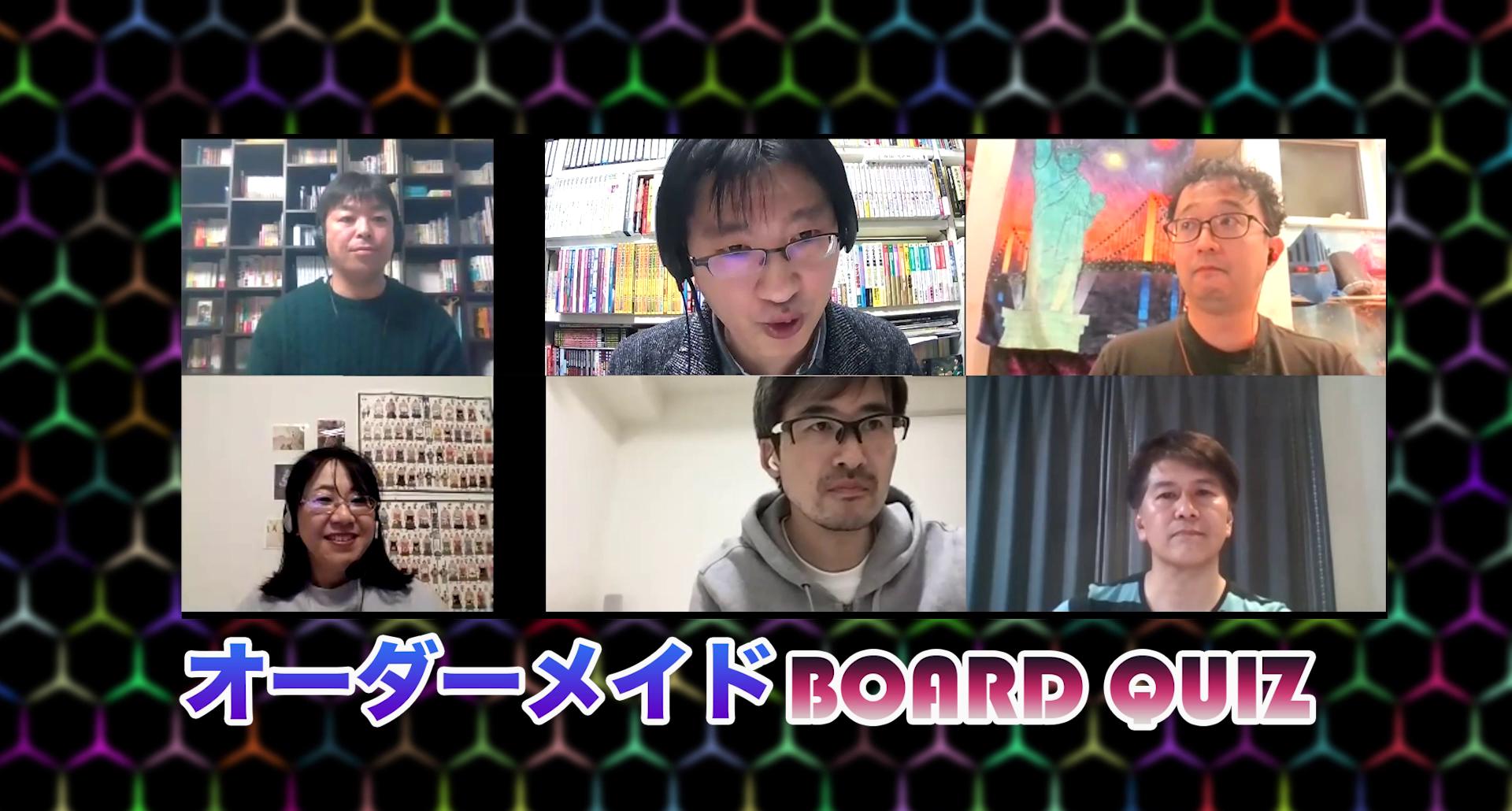 ネットクイズ番組「リモートクイズバトル モノリス」第2回にクイズ番組の常連が集結!