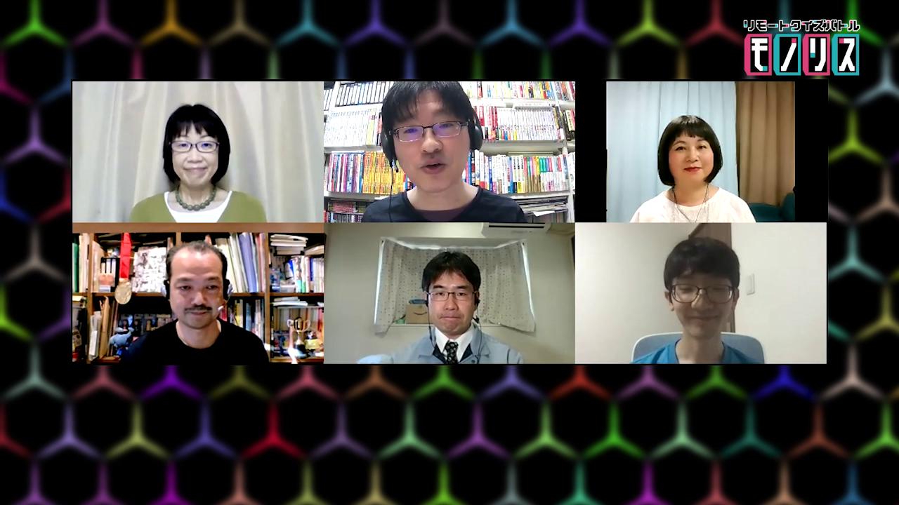 ネットクイズ番組「リモートクイズバトル モノリス」第4回にレジェンドクイズ王が集結!