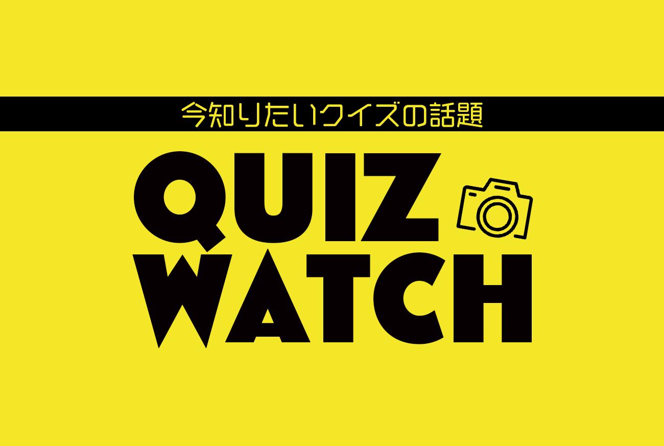 ジャスコこと林輝幸、QuizKnock卒業後はクイズ制作集団・Q星群の代表に!クイズイベントも開催