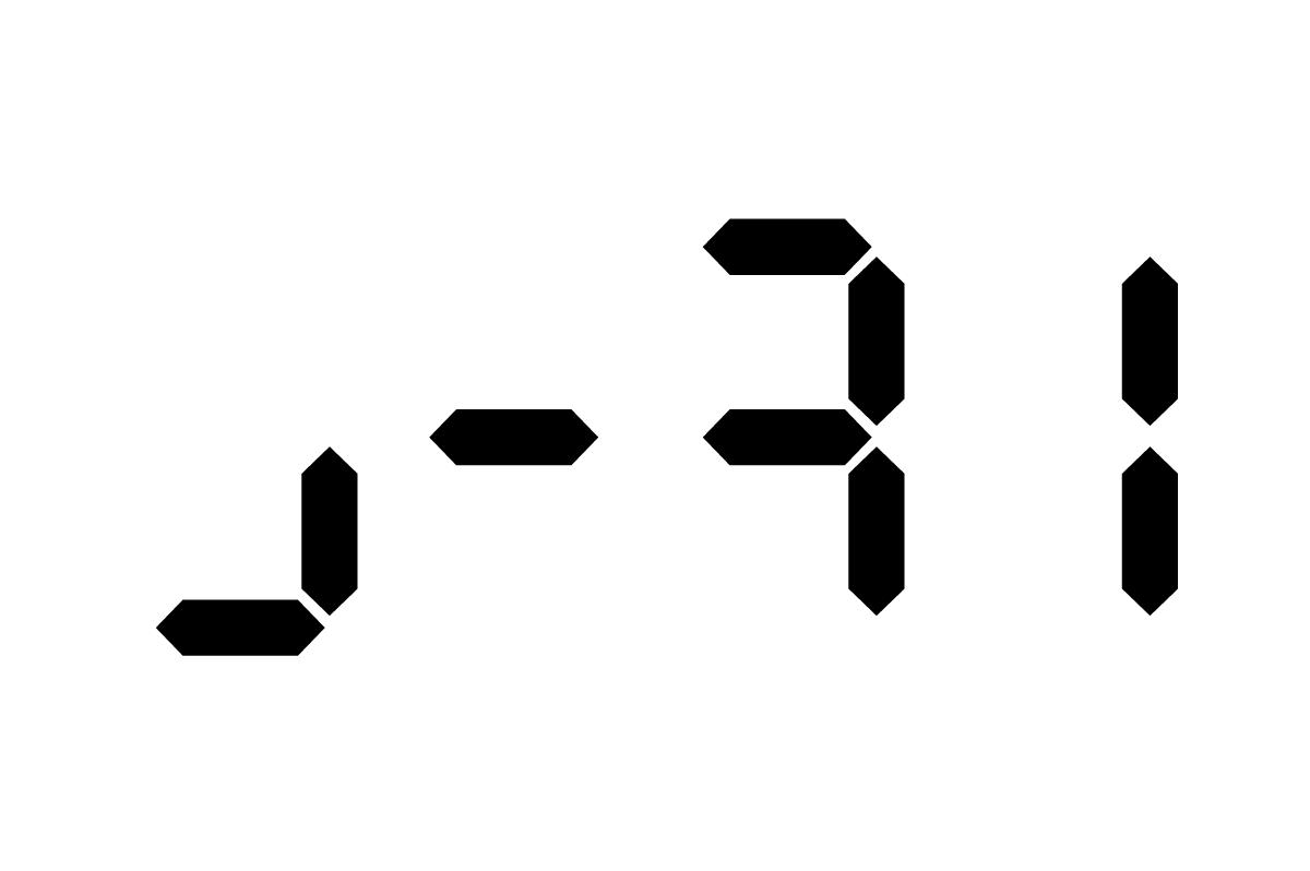 脳トレ_デジタル文字20210820